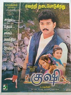 S.J. Surya Kushi Movie