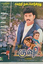 Gilli tamil movie mp3 songs free download