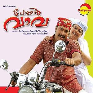Comedy Pothan Vava Movie