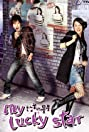 My Lucky Star (2007) Poster