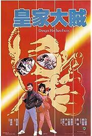 ##SITE## DOWNLOAD Huang jia da zei (1985) ONLINE PUTLOCKER FREE