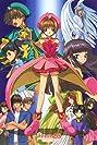 Cardcaptor Sakura: The Sealed Card (2000) Poster