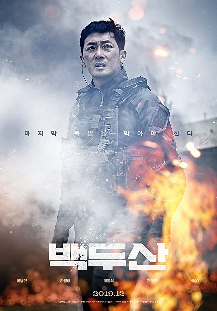 Ashfall 2019 Korean 720p HDRip 1.2GB With Subtitle
