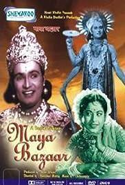 Maya Bazaar Poster