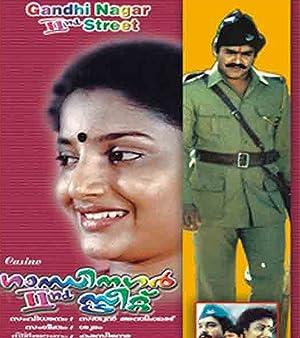Gandhinagar 2nd Street movie, song and  lyrics