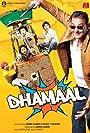 13 years of Dhamaal: Riteish Deshmukh, Arshad Warsi, Sanjay Dutt, Javed Jaffrey and Ashish Chowdhry starrer Dhamaal Comedy Dialogues
