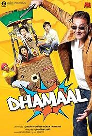 Dhamaal (2007)