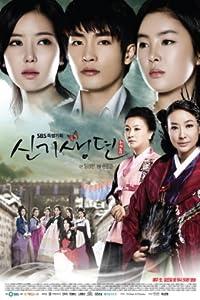 Latest online movie downloads Sin gisaeng dyeon South Korea [1920x1600]
