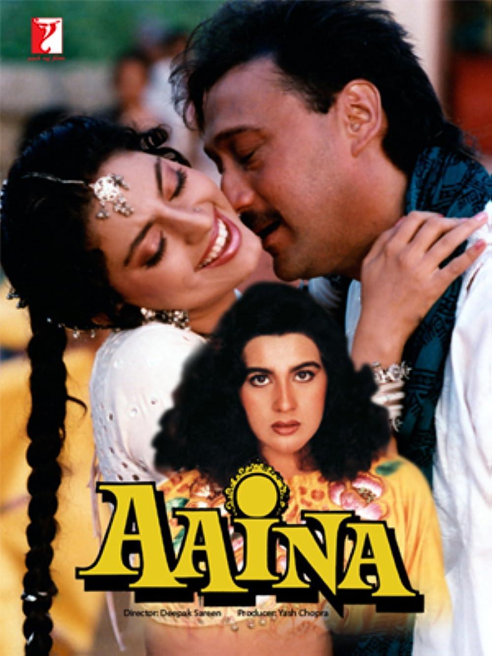 Aaina 1993 Hindi Movie 453MB HDRip Download