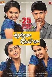 Uyyala Jampala Poster