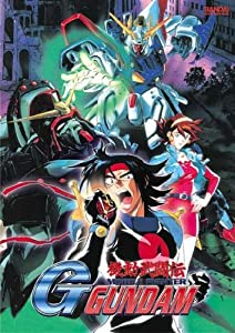 A Knight's Pride! Gundam Rose Stolen download movie free