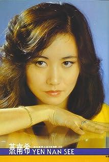 Nancy Yen Picture