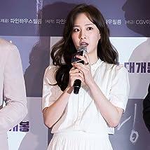 Soo-Kyung Kim