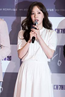 Soo-Kyung Kim Picture