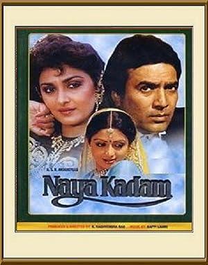 Naya Kadam movie, song and  lyrics