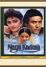 Naya Kadam