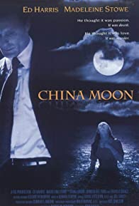 Primary photo for China Moon