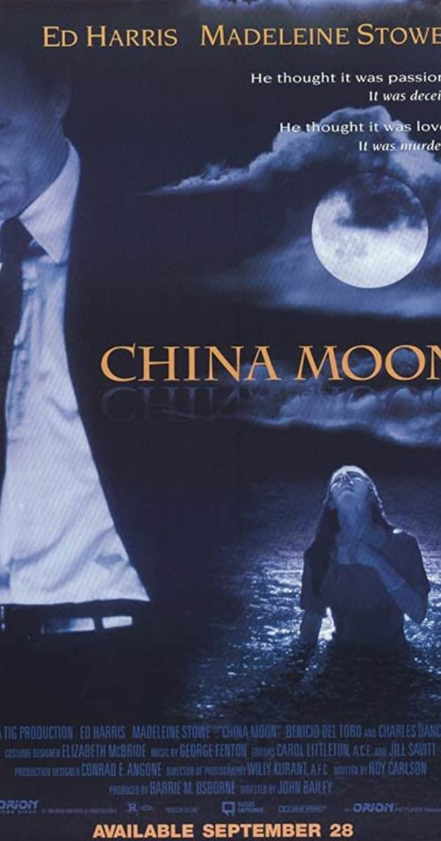 Subtitle of China Moon