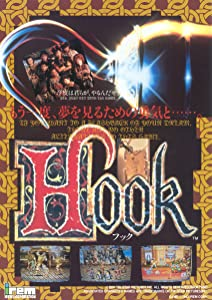 Watch always japanese movie Hook by Masahiro Sakurai [720x320]