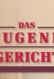 Das Jugendgericht Poster