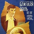 Zhanna Prokhorenko and Anatoliy Vasilev in Blizkaya dal (1979)