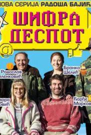 Sifra Despot Poster