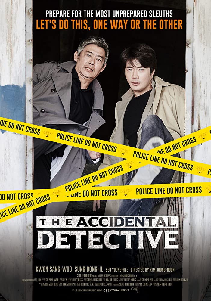 The Accidental Detective (2015) Tagalog Dubbed