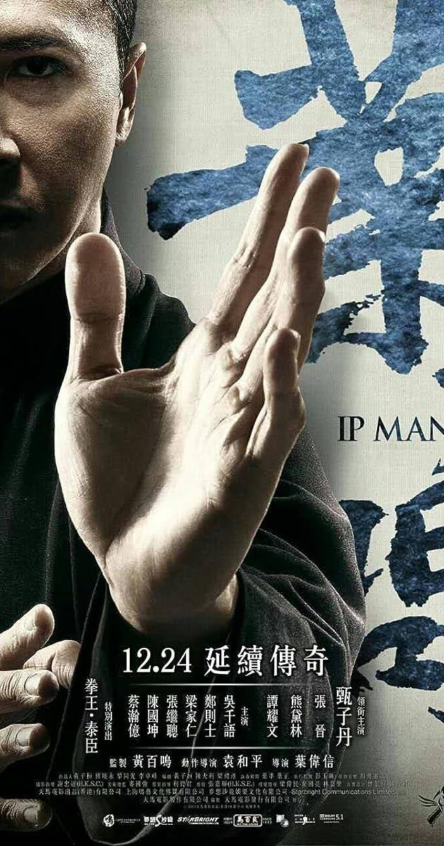 Ip Manas 3 / Ip Man 3 (2015) Online