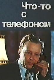 Chto-to s telefonom Poster