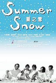 Summer Snow (2000) Poster - TV Show Forum, Cast, Reviews