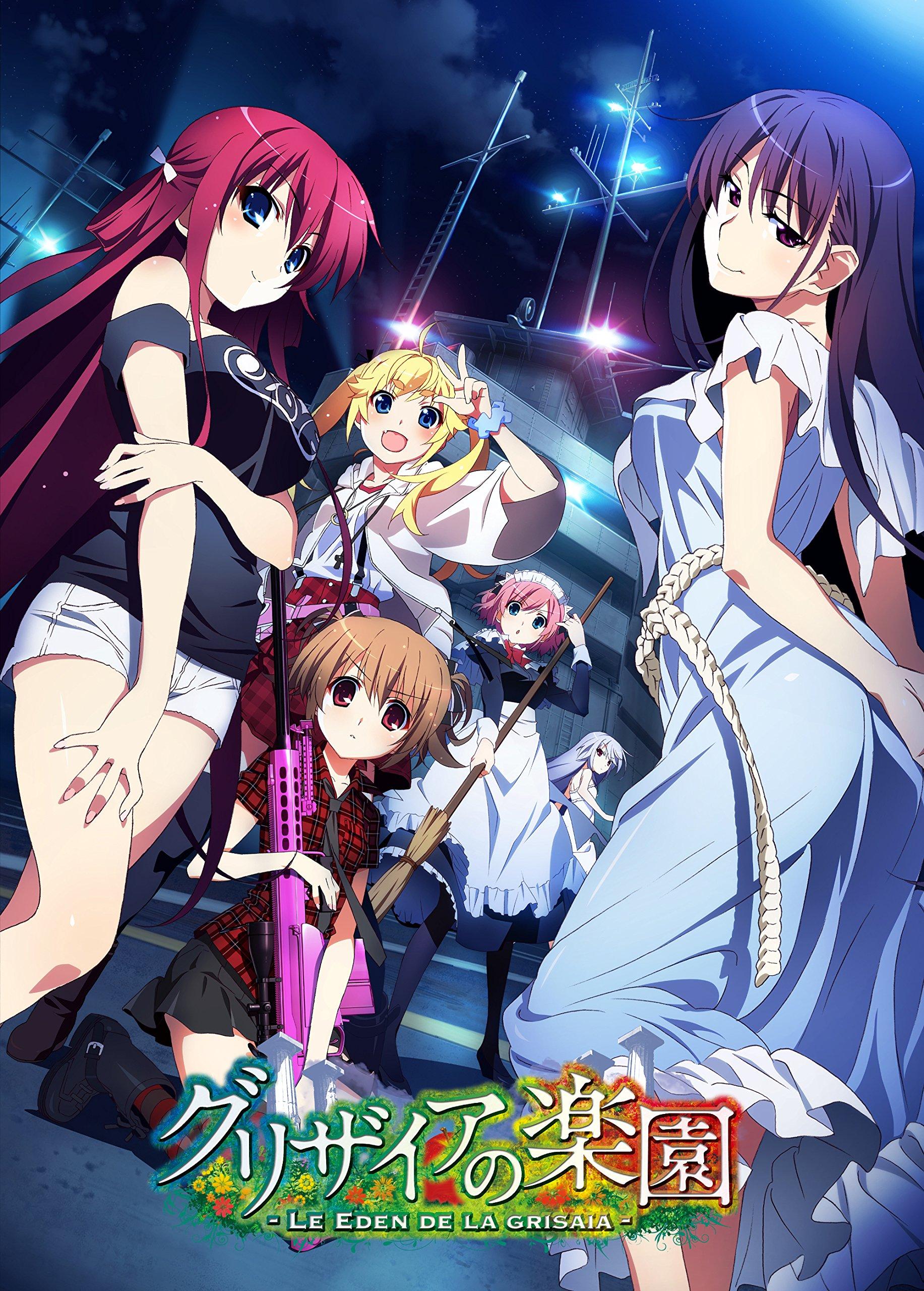 Grisaia no Rakuen Sanctuary Fellows JAPAN Le Fruit de la Grisaia Series manga
