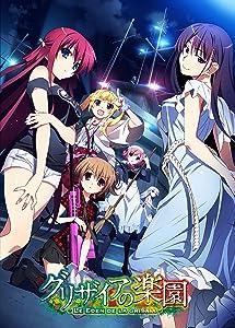 Psp movie torrents downloads Grisaia no Rakuen [h.264]
