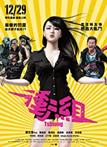 Tshiong full movie torrent
