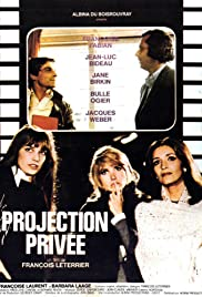 Private Screening Poster