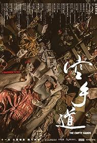 Stephy Tang in Hung sau dou (2017)