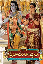 Sri Rama Rajyam (2011) Poster - Movie Forum, Cast, Reviews