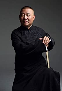 Degang Guo Picture