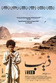 Primary photo for Theeb
