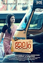 Jalam (2016) 720p