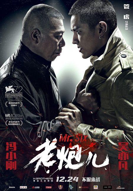 Mr Six (2015) Full HD English Sub