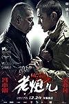 Huayi Bros. Begins Shopping Guan Hu's $80 Million War Epic '800' in Berlin (Exclusive)