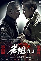 Mr. Six (2015) Poster