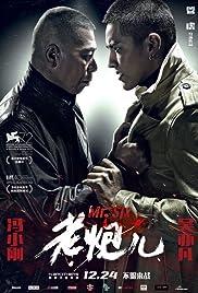 Mr. Six Poster