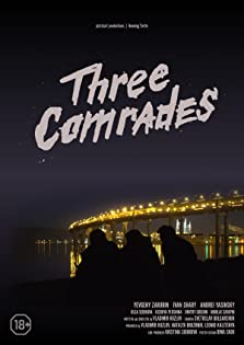 Three Comrades (2020)
