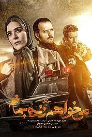 Hamed Behdad, Sahar Dolatshahi, Ali Shadman, and Pedram Sharifi in I want to be alive (2021)
