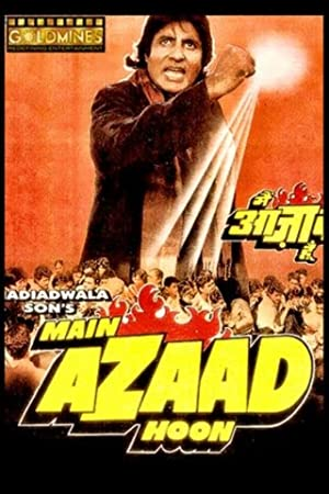 Javed Akhtar Main Azaad Hoon Movie