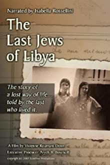 The Last Jews of Libya (2007)