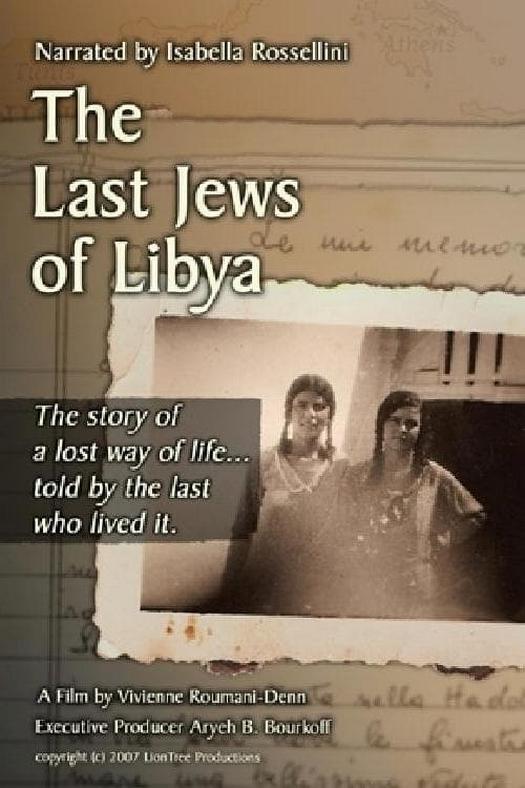 The Last Jews of Libya (2007)