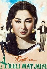 film rajendra kumar and meena kumari movies