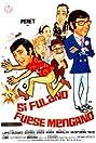 Si Fulano fuese Mengano (1971) Poster